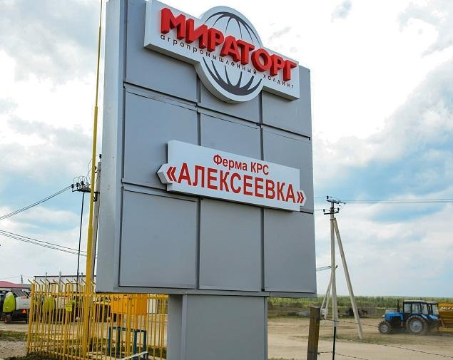 http://agropages.ru/datas/users/4993_43.jpg