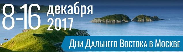 http://agropages.ru/datas/users/5719_43.jpg
