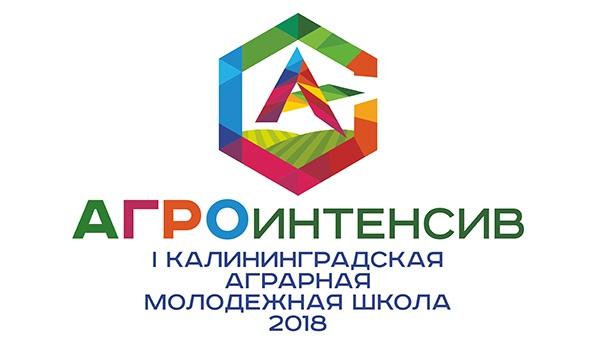 http://agropages.ru/datas/users/5726_43.jpg