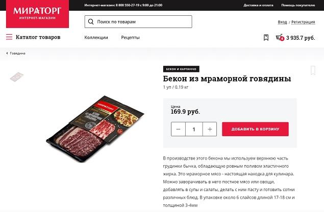 http://agropages.ru/datas/users/5955_43.jpg