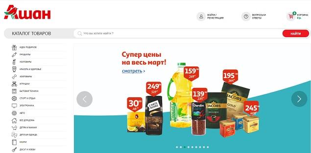 http://agropages.ru/datas/users/6028_43.jpg