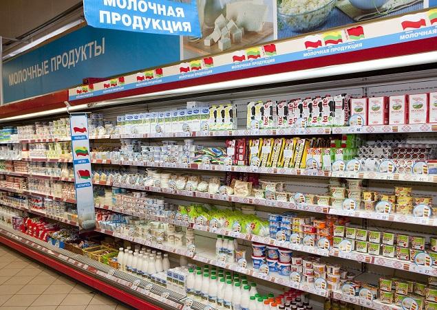 http://agropages.ru/datas/users/6115_43.jpg