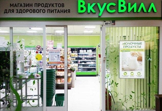 http://agropages.ru/datas/users/6983_43.jpg