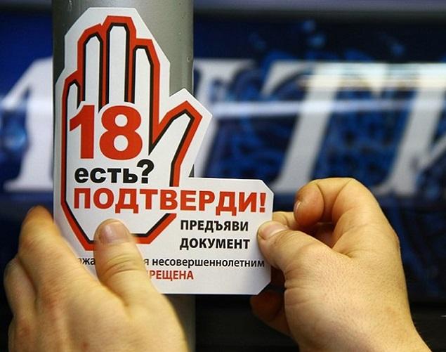 http://agropages.ru/datas/users/7474_43.jpg
