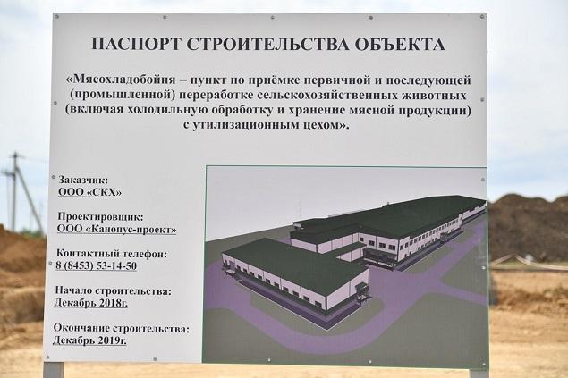 http://agropages.ru/datas/users/7886_43.jpg