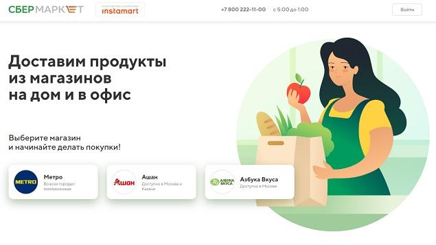 http://agropages.ru/datas/users/8394_43.jpg