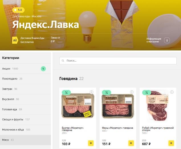 http://agropages.ru/datas/users/8501_43.jpg