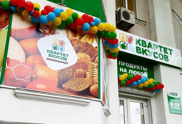 http://agropages.ru/datas/users/8699_43.jpg