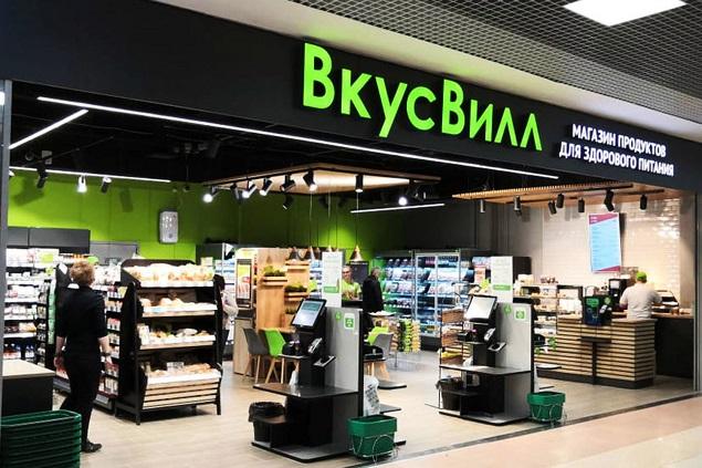 http://agropages.ru/datas/users/8744_43.jpg