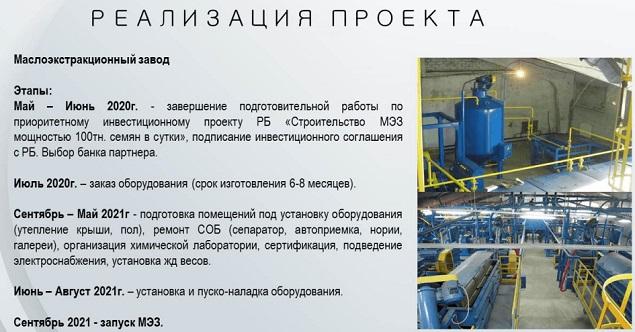 http://agropages.ru/datas/users/9034_43.jpg