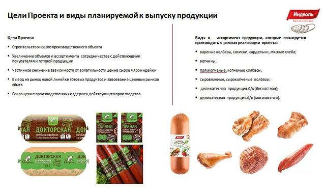 http://agropages.ru/datas/users/9260_43.jpg